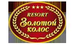 Золотой колос - курортный комплекс в Алуште. Курортно-оздоровительный комплекс. Официальный сайт.