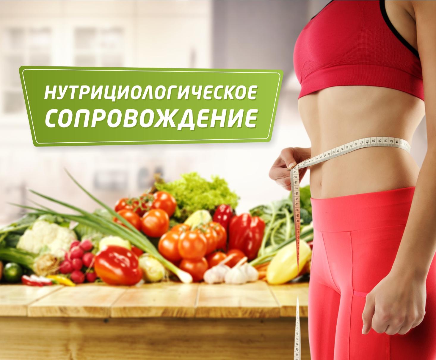 Как похудеть способом голодания